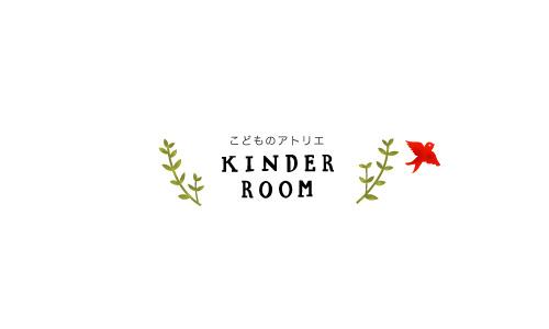 kinderroom_logo