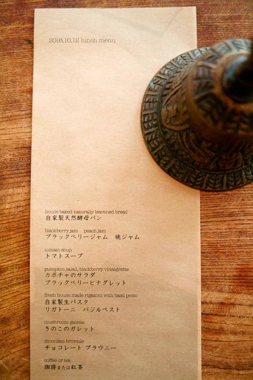 だもん亭,滋賀,おすすめランチ,近江八幡,お店