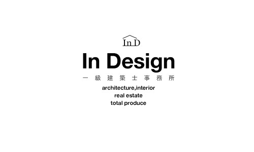 indesign_logo
