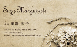 SUZY MARGUERITE CARD