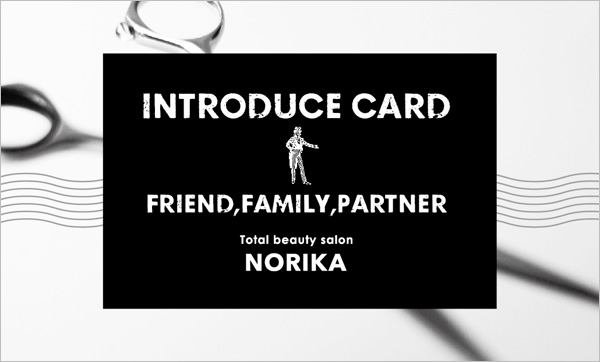 美容室のご紹介カードのデザイン