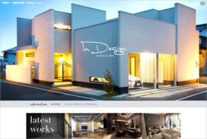 岐阜市一級建築士事務所ホームページデザイン