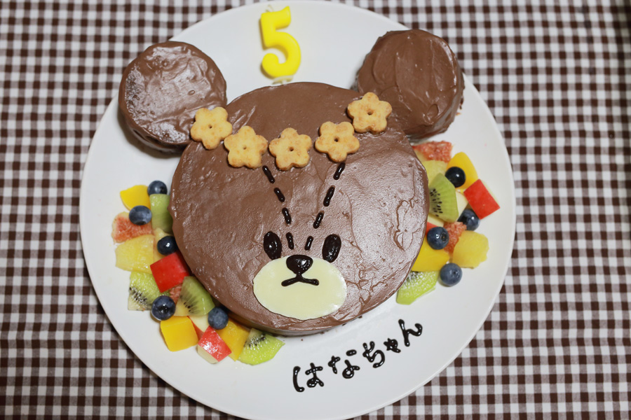 くまのがっこうジャッキーのお誕生日ケーキ