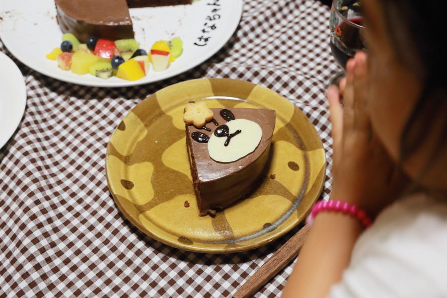 くまのがっこうジャッキーの手作りお誕生日ケーキ