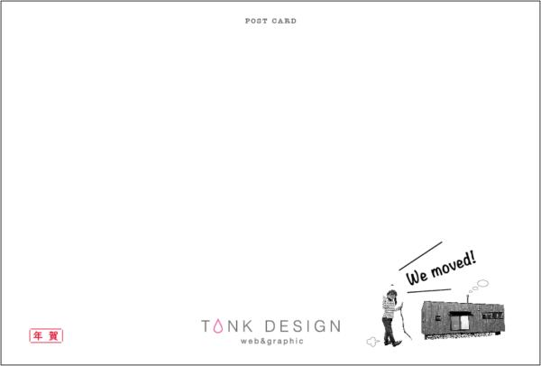 2019年賀状デザイン