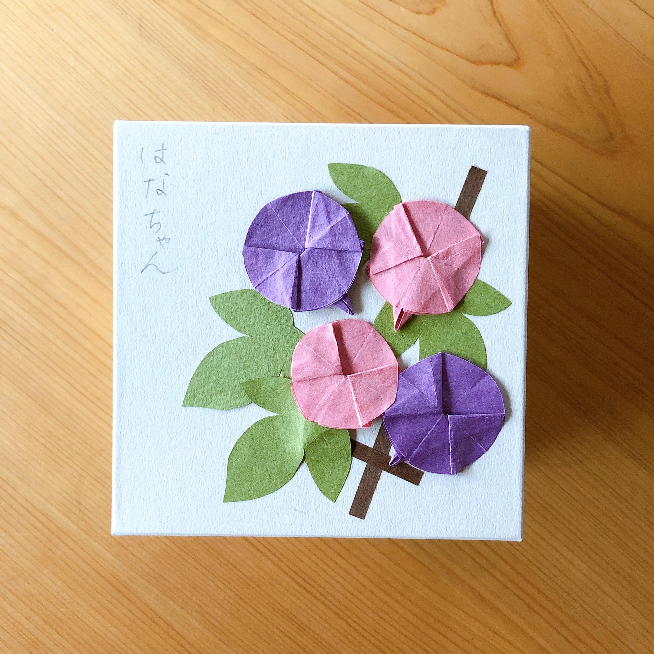 折り紙コラージュ