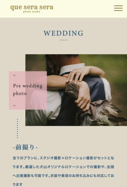 pre_wedding