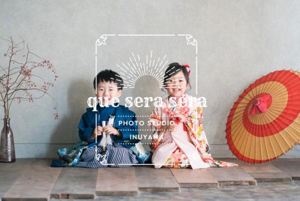 犬山フォトスタジオホームページデザイン
