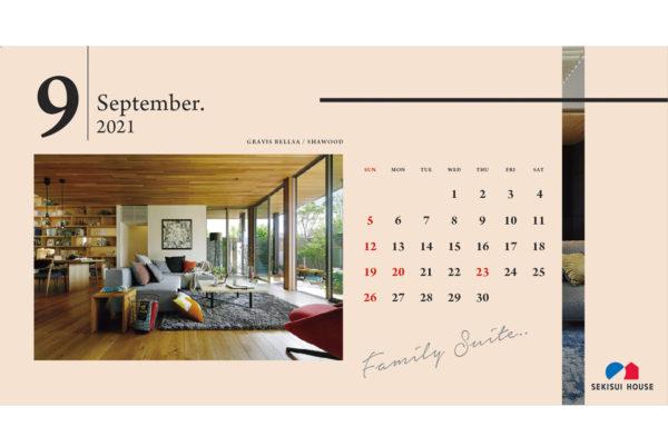積水ハウスカレンダーデザイン